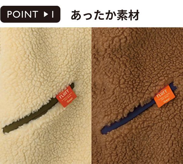 2020AW【PAQUET】フラフはんてん(2色)