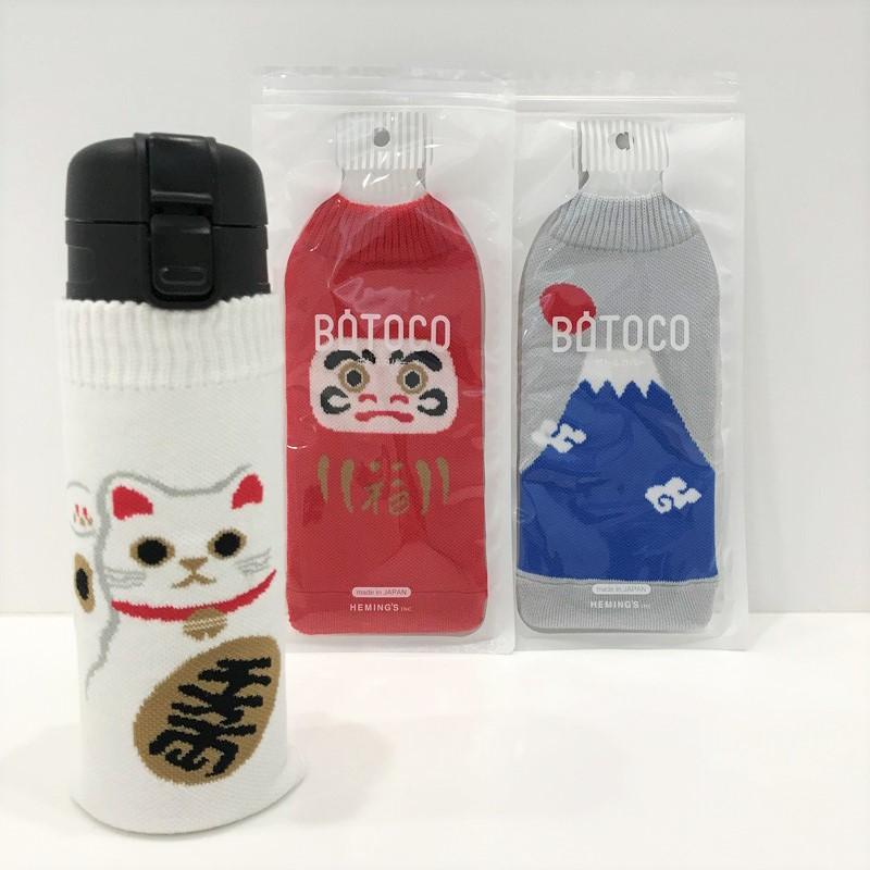 【BOTOCO】 ジャパン (3柄)
