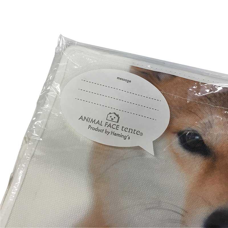 【tente】ANIMAL FACE (5柄)