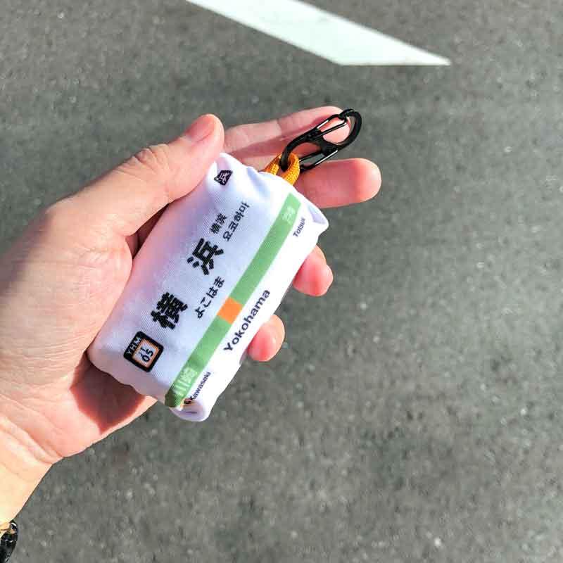 限定販売! 2021New【Hangbag】ハングバッグ 東海道線 横浜駅