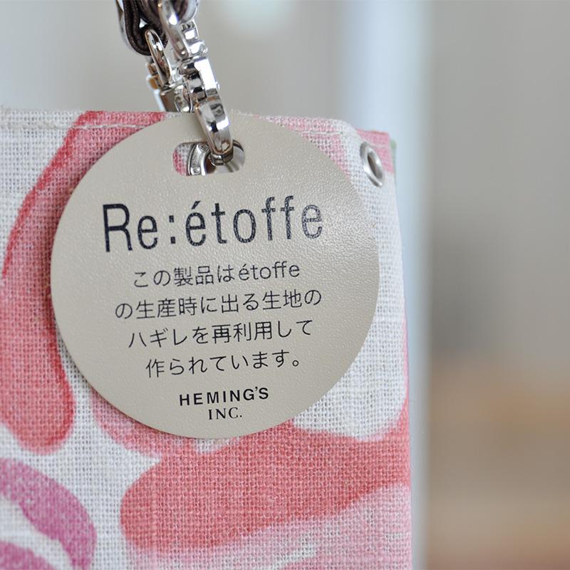 2021新作【Re Pochette】HEART/WHITE