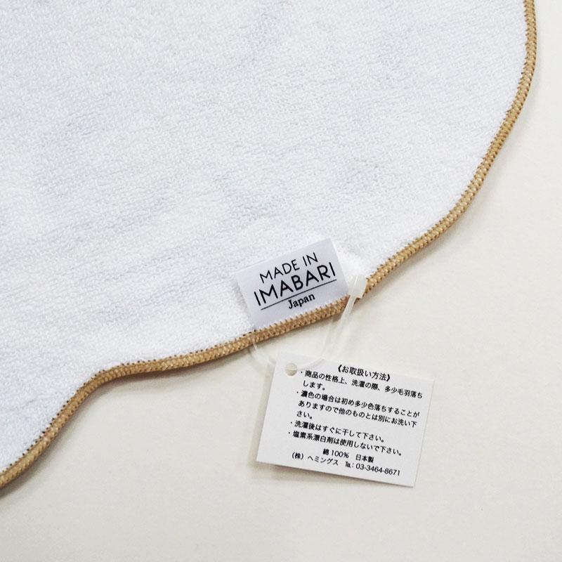 【Realistic Motif Towel】 ANIMAL-C(8柄)