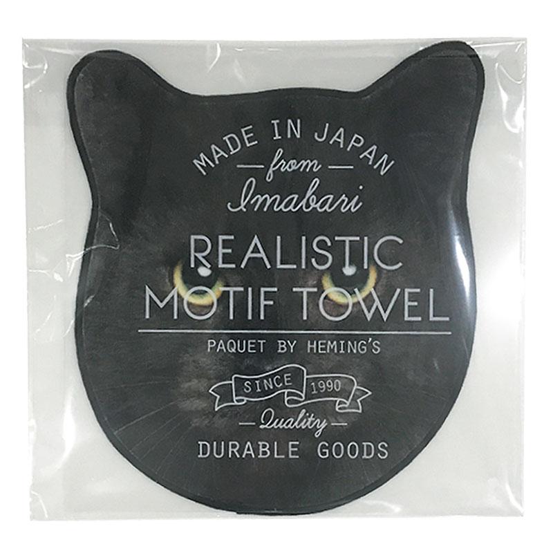 【Realistic Motif Towel】 CAT-A(3柄)