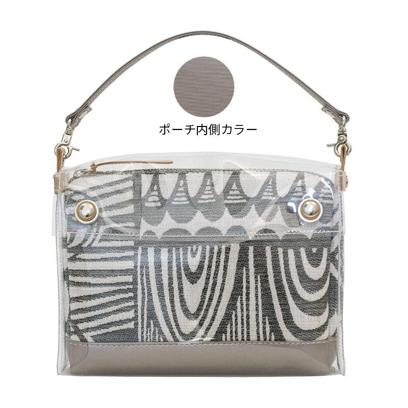 【etoffe minibox】MODISH