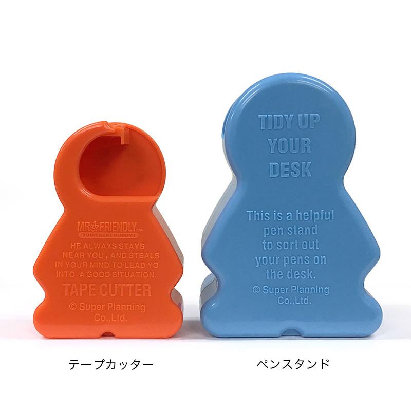 【MRF】 FR.モチーフペンスタンド-A (3色)