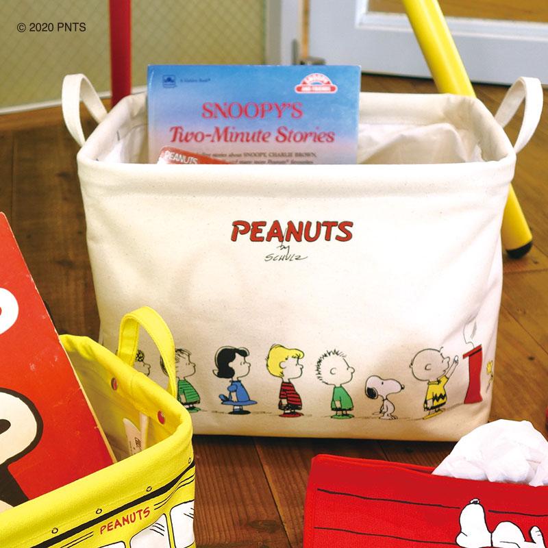 【pilier】 Vintage Peanuts SQ[S]/ STANDARD SERIES(3柄)