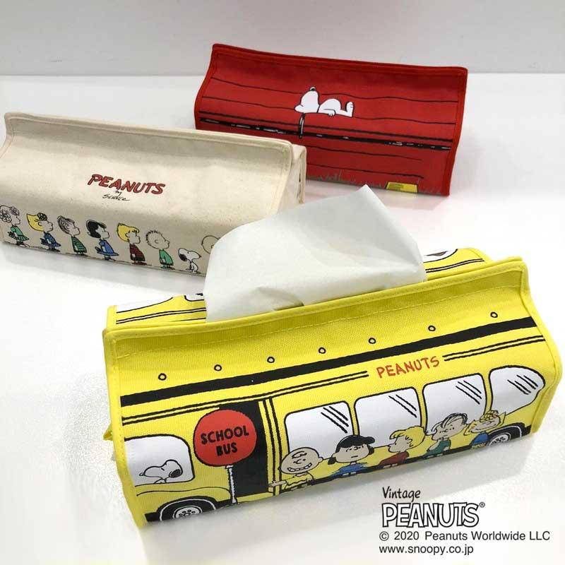 【tente】 Vintage Peanuts/ STANDARD SERIES(3柄)