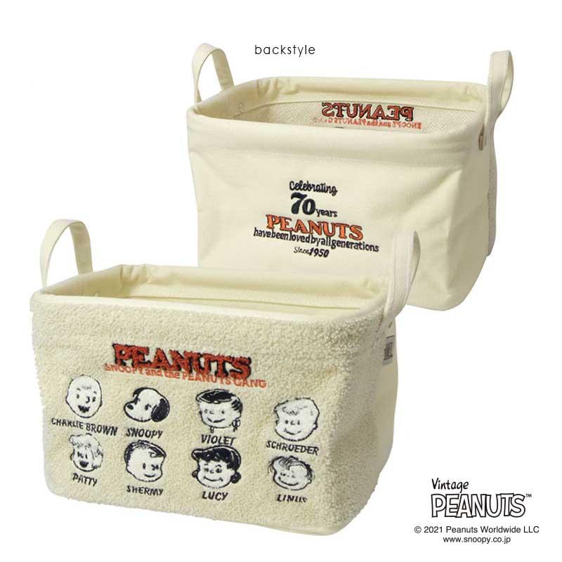 【pilier】Vintage Peanuts SQ[SS]/70th 生誕70周年シリーズ (2柄)