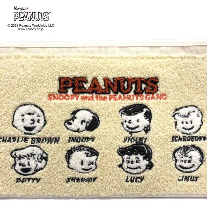 【tente】Vintage Peanuts tente /70th 70周年シリーズ (2柄)