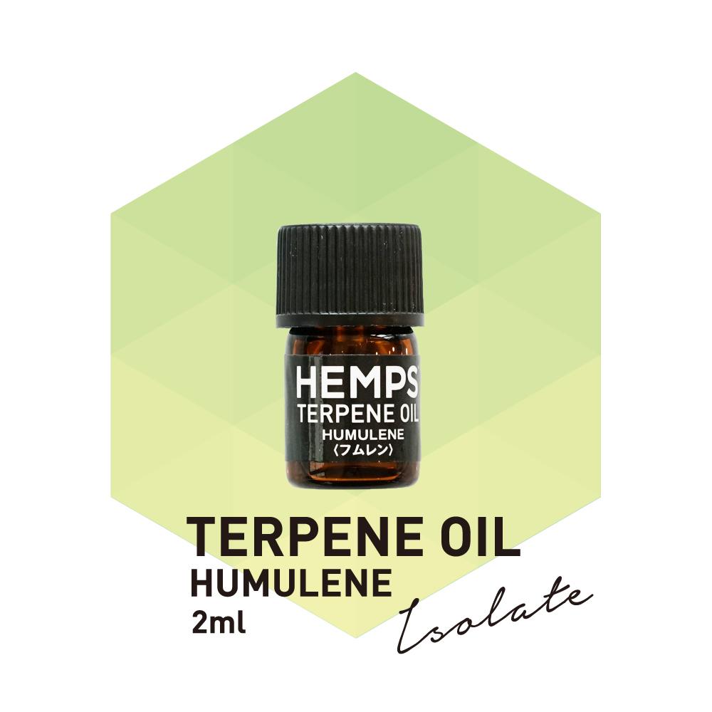 HEMPS テルペン オイル