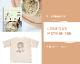 LOVE OUR MOTHER T-SHIRTS 【 HEMPS ORIGINAL 】 有機ヘンプシード120g付!