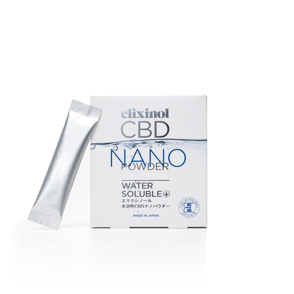 エリクシノール CBD ナノパウダー