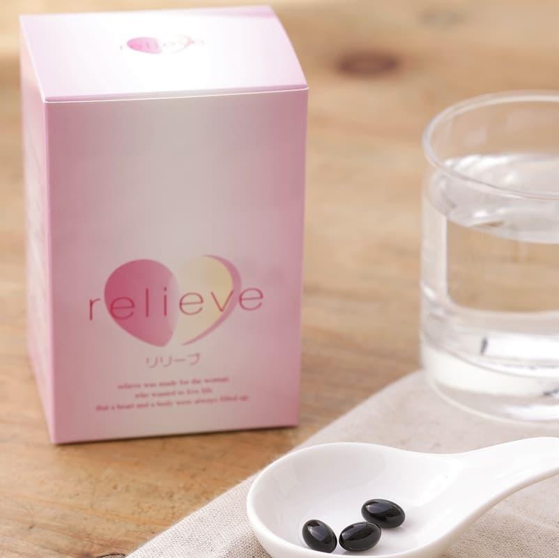 リリーブ |生理痛対策と美肌対策のよくばりサプリ