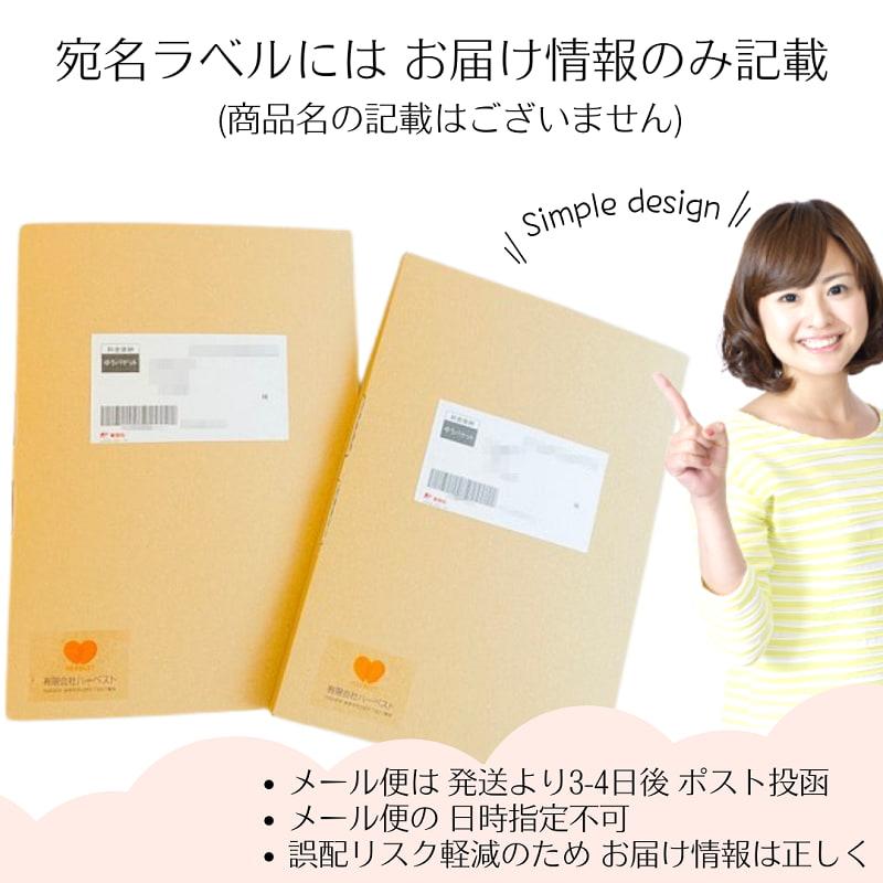 【メール便版】リリーブ 生理痛緩和応援サプリ_2個注文で送料無料
