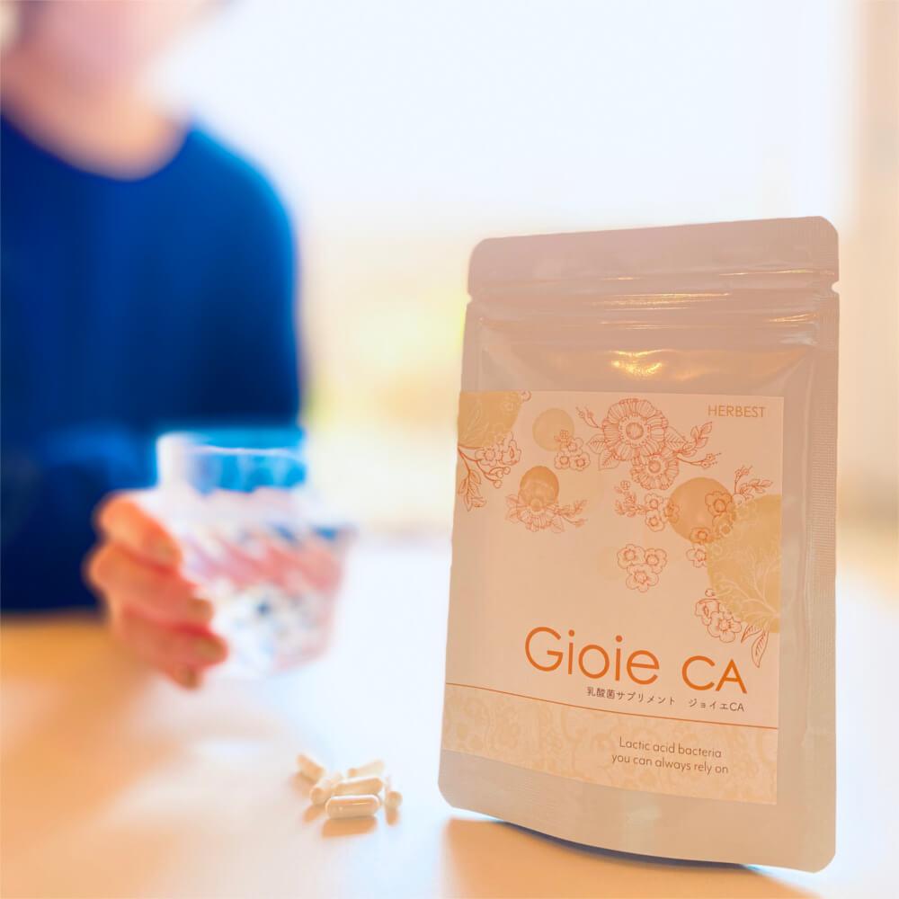 ジョイエCA|カンジダサポートサプリ_オーバルゲンca配合乳酸菌