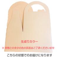 ギフトボックスバッグ|ラッピング一体型手提げ