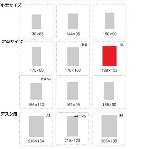 NOLTY B6補充ノート (方眼)【ネコポス(メール便)不可】