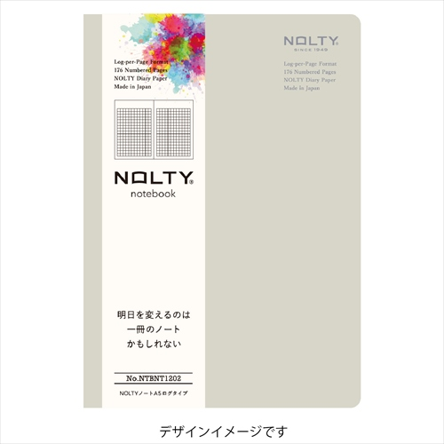 NOLTY ノート A5 ログタイプ(グレー)[NTBNT1202]