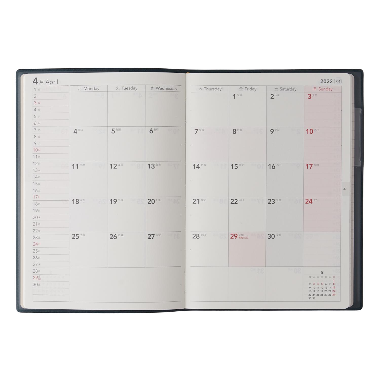 NOLTY エクリB6 メモ(ネイビー,グレージュ)[2022年1月:2281,2282]