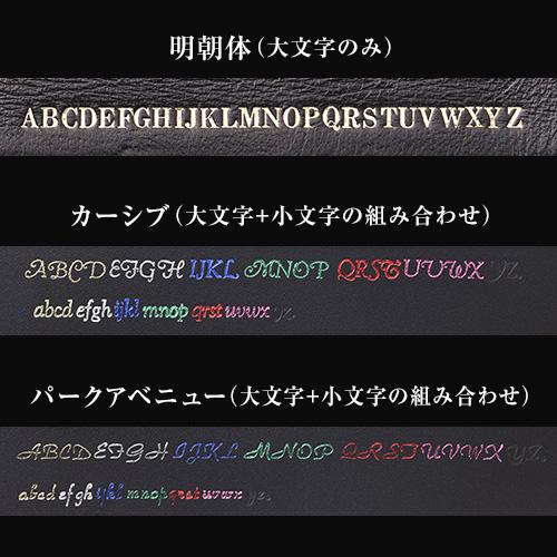 名入れ 能率手帳ゴールド(黒)【ネコポス(メール便)不可】[2022年1月:3121N]
