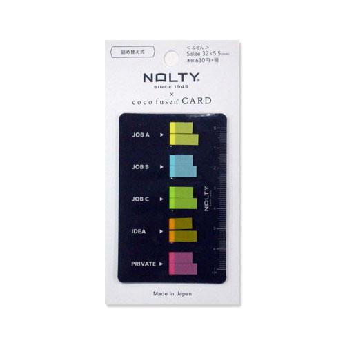 NOLTY× ココフセンカード S[NKMFS1101]