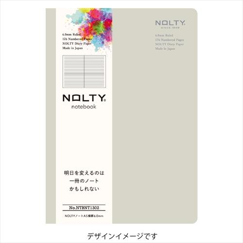 NOLTY ノート A5 横罫6.0mm(グレー)[NTBNT1302]