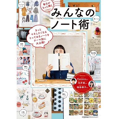 books_new01