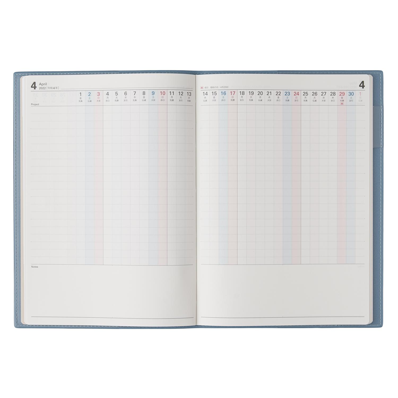 NOLTY アクセスA5ガントチャート(ブルー,グレー)[2022年1月:6494,6495]