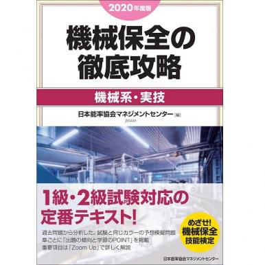 books_new04