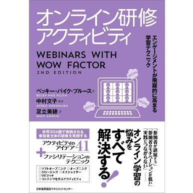 books_new04