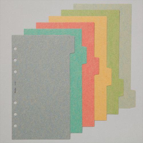 【バイブル】カラーインデックス ヨコ6 アースカラー[609]