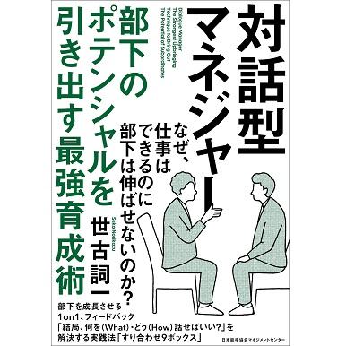 books_new03