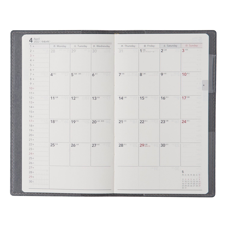 NOLTY ポケットカジュアル2(グレイドネイビー,レッド)[2022年1月:1508,1509]
