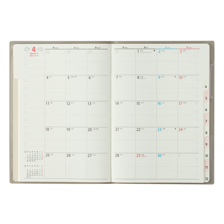 ペイジェムファミリー×Monthly B6-i 月曜(ピンクゴールド,マットブルー)[2022年1月:2873,2878]