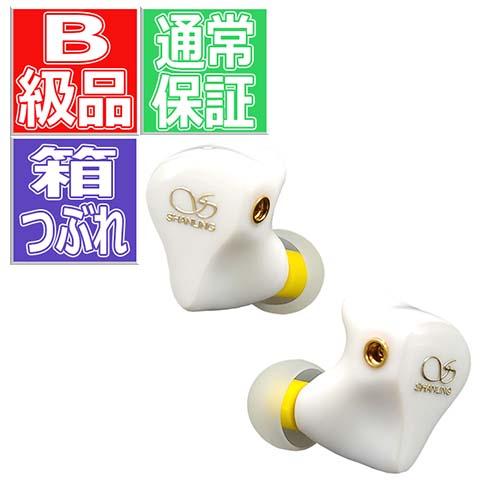 【B級品】 Shanling ME700Lite
