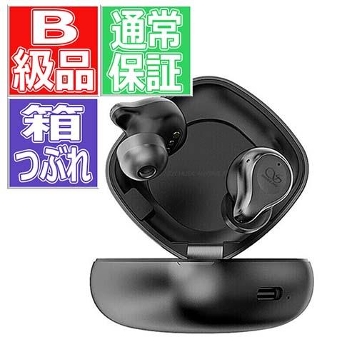 【B級品】 Shanling MTW300 TWSイヤホン