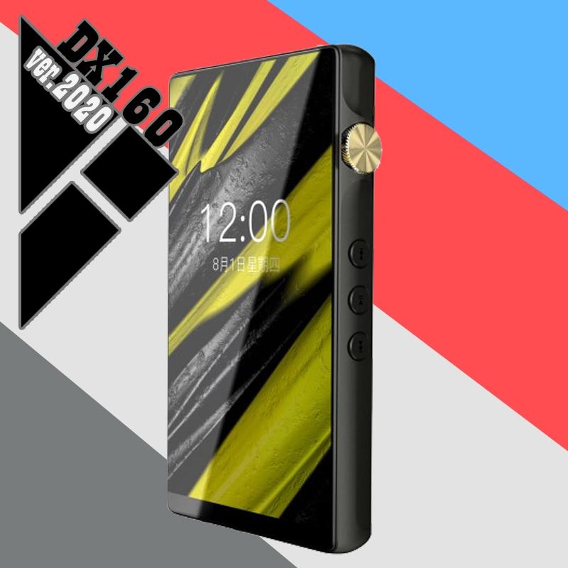 iBasso Audio DX160 Ver2020 【全4色】