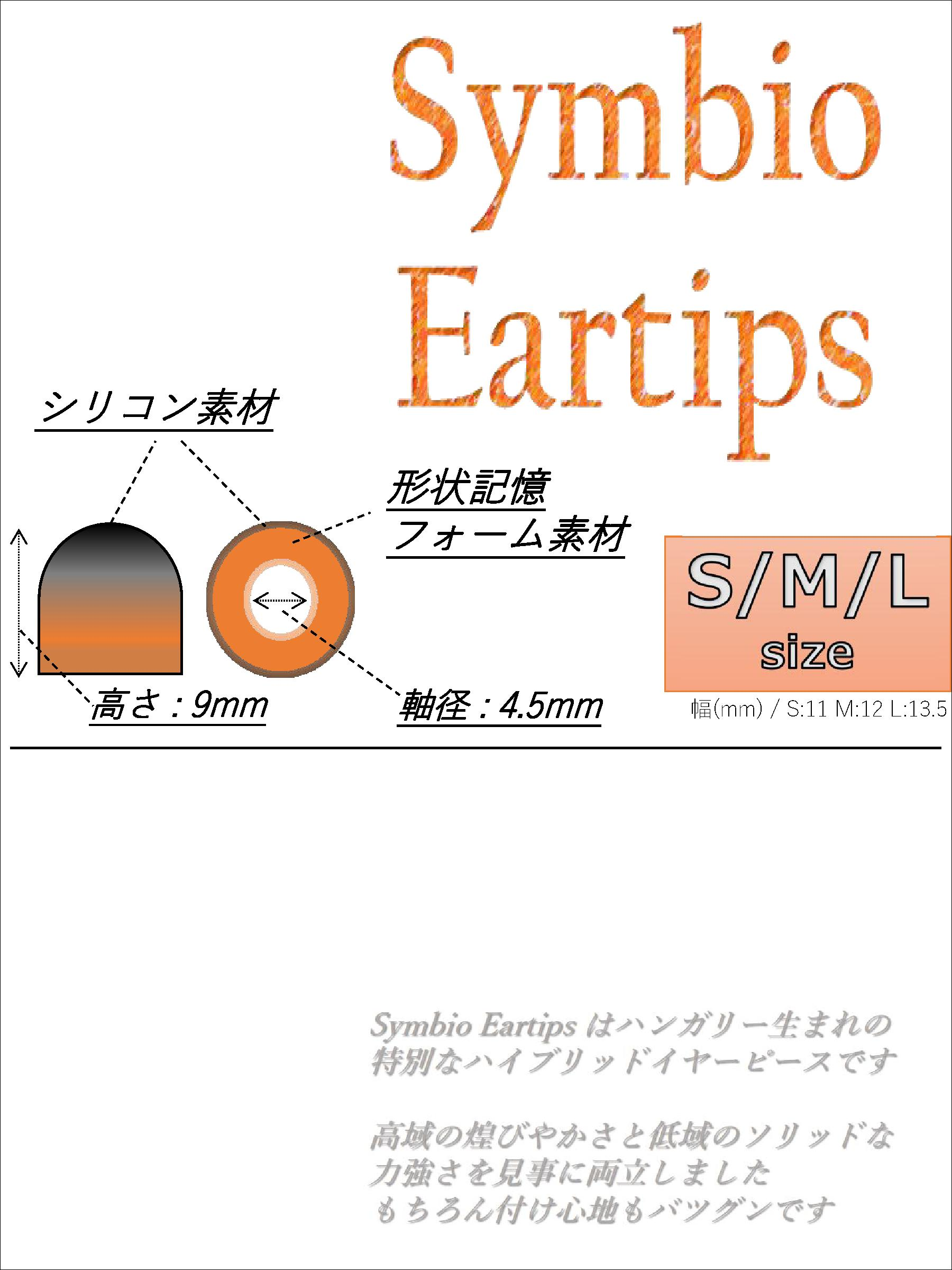 SymbioEartips W