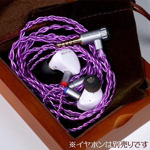 iBasso Audio CB16 4.4mm Balance Cable