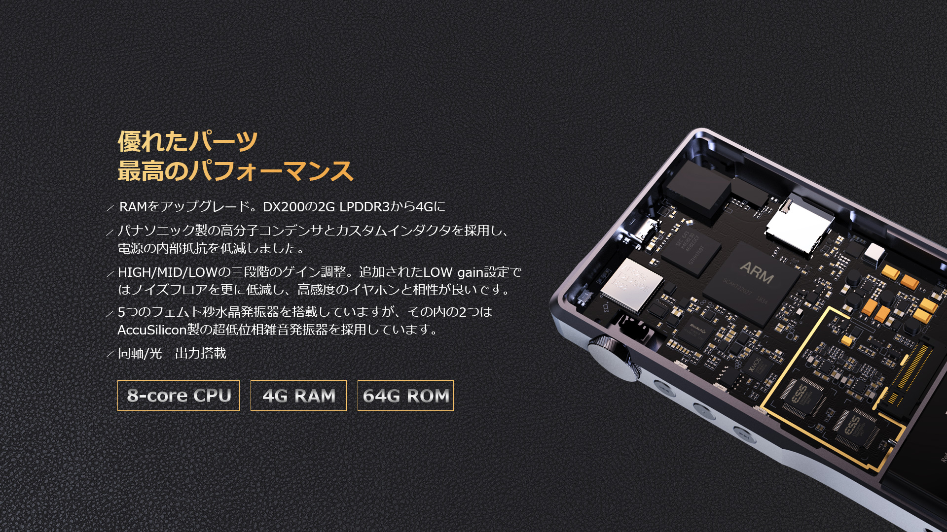 iBasso Audio DX220 《iBassoオリジナルマグプレゼント》