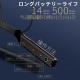 Shanling MW200 Bluetoothケーブル【2pin Model】