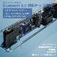 Shanling MW200 Bluetoothケーブル