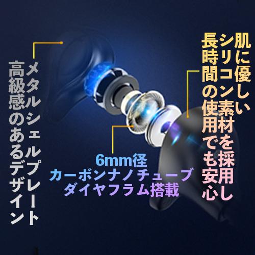 【新商品】Shanling MTW300 TWSイヤホン【4/23発売】