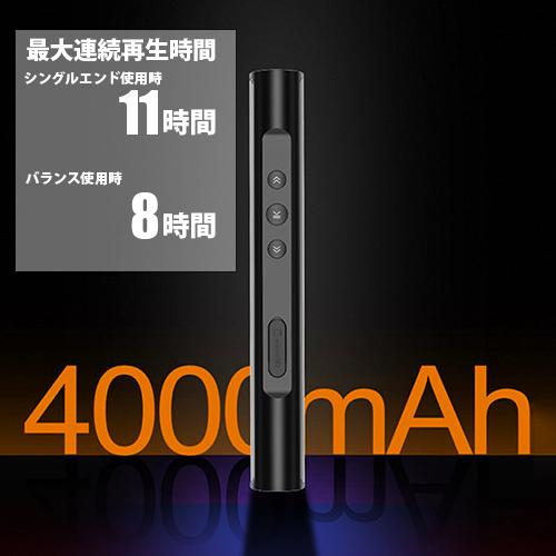 【新製品】 Shanling M6 Ver.21 【5/21発売】
