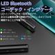 【B級品】Shanling MW200 Bluetoothケーブル
