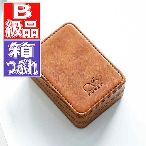 【B級品】 Shanling C2 PUレザー収納ボックス