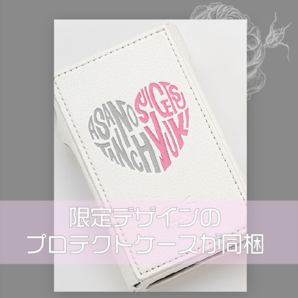 【ご予約受付中】 Shanling M3X Limited Edition by MOONDROP×TANCHJIM 【7/30発売】
