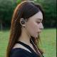 iBasso Audio IT07