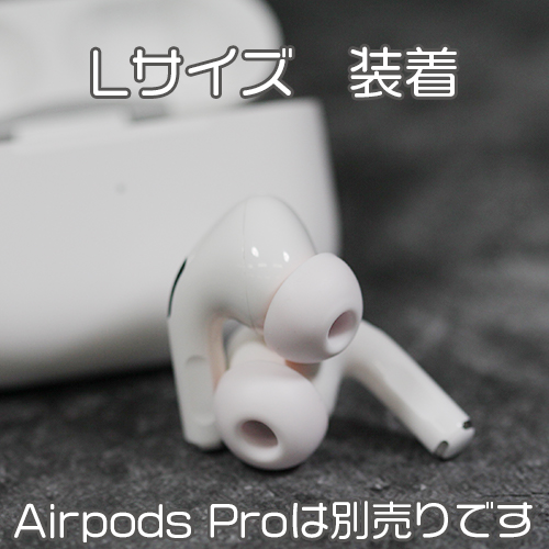 Symbio A〈for AirpodsPro〉