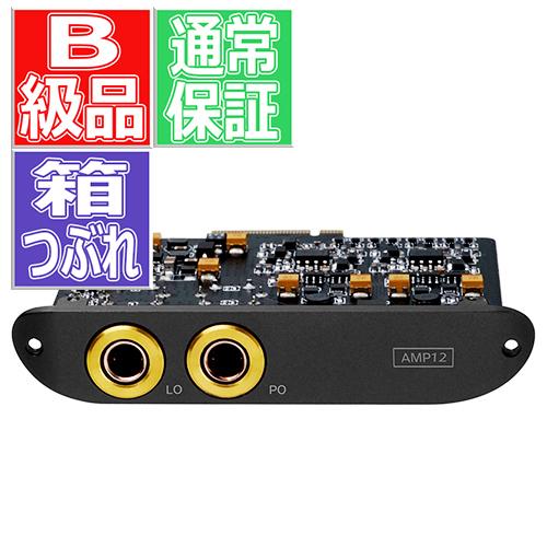 【B級品】 iBasso Audio AMP12 ブルー